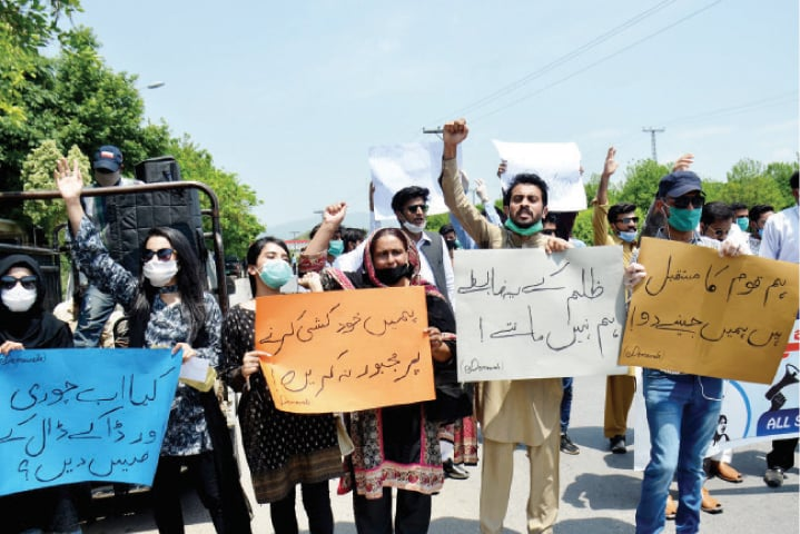 Students-Protest-Against-Fee-Structure-And-HEC-TechJuice