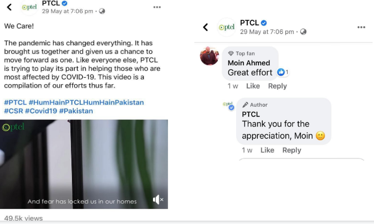 PTCL-TechJuice