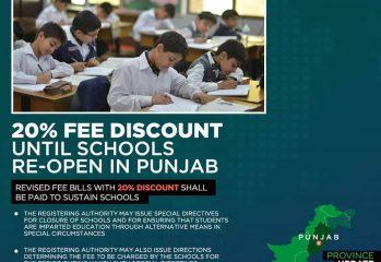 School-Discount-20%-Fee-Pakistan-TechJuice
