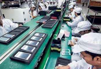 Mobile-Manufacturing-Policy-TechJuice