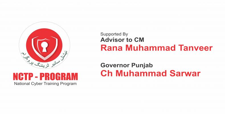 Nationa-Cyber-Training-Program-Pakistan-Governer-Punjab-TechJuice