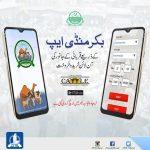 Bakar-Mandi-App-PITB-LDMMC-TechJuice