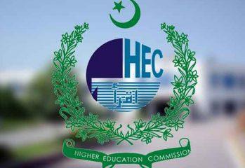 HEC-Budget-Cut-TechJuice