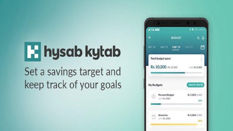 hysab-Kitab-TechJuice