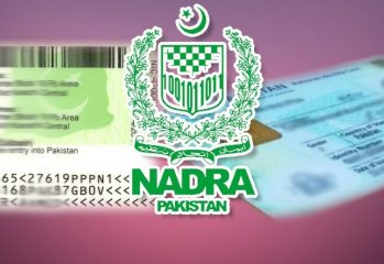 NADRA-Fake-Website-TechJuice