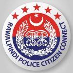 Rawalpindi-Police-Force-New-App-TechJuice