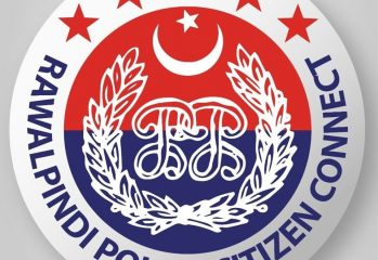 Rawalpindi-Police-Force-New-App-TechJuice
