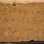 Eteocypriot_writing.jpg