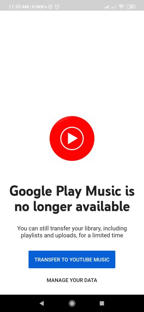 android.music.jpg