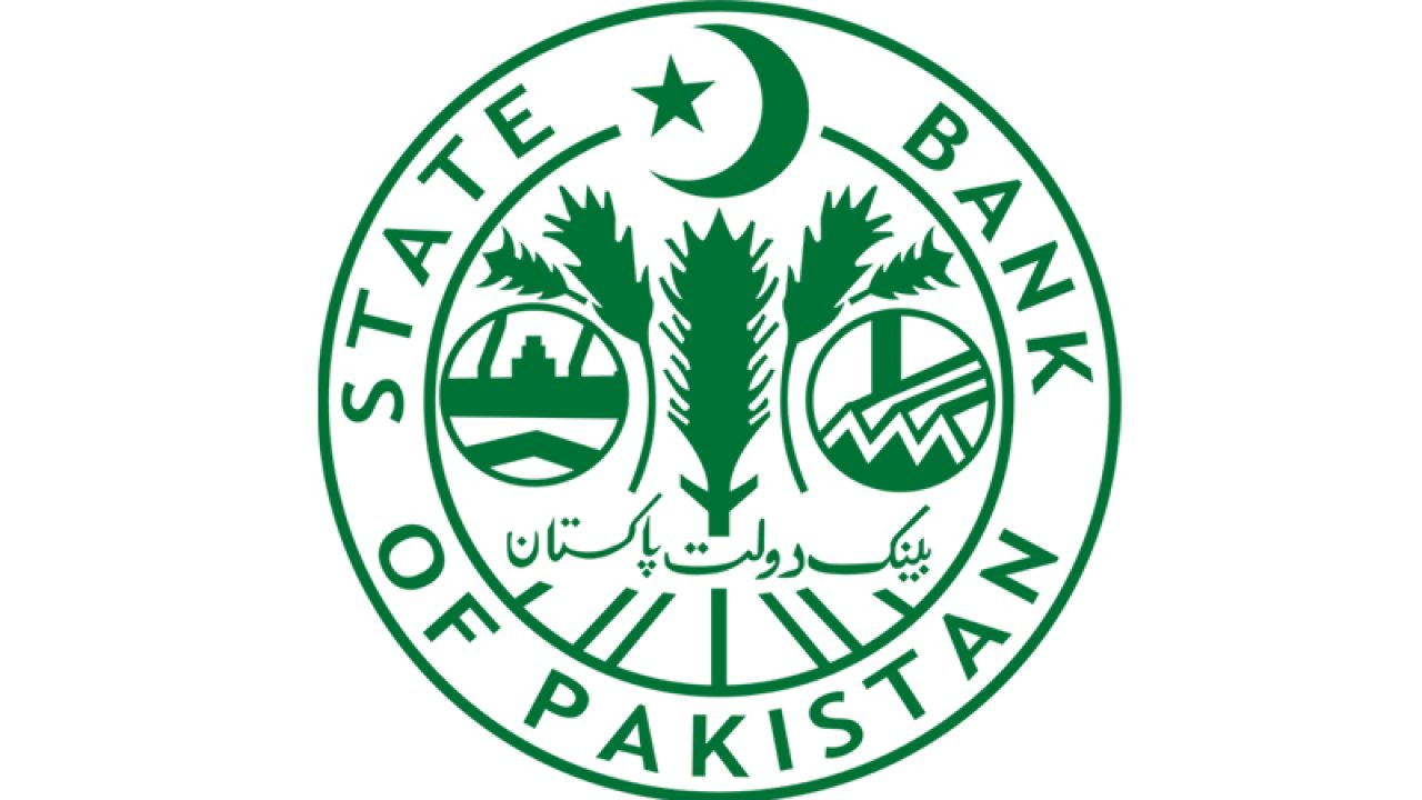 statebank.jpg
