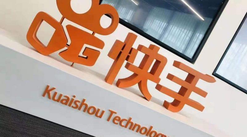 Kuaishou-Technology.jpg