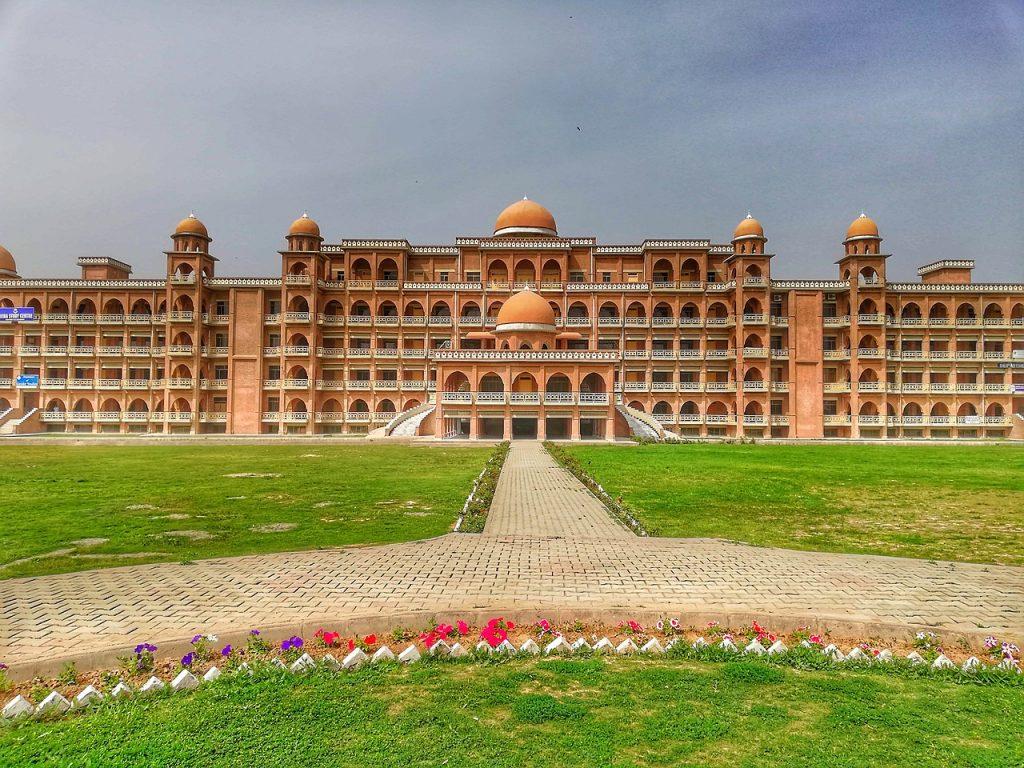 University-of-Peshawar