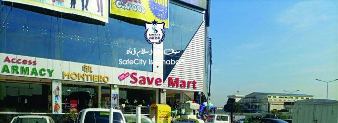 islamabad-police-smart-cars.jpg