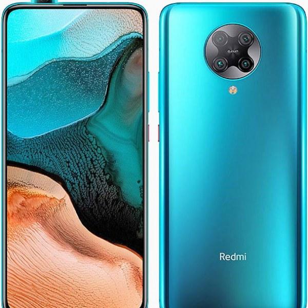 Xiaomi Redmi K30 Ultra