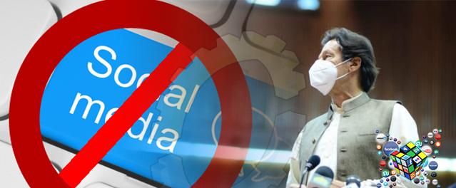 A brief look at Pakistan's decade long history of Social Media bans